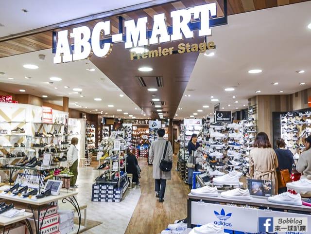 長崎車站逛街-AMU PLAZA購物中心(服飾,美食,西友超市) @來一球叭噗日本自助攻略