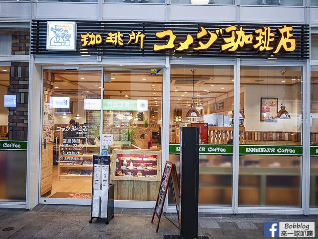 長崎逛街購物-觀光大道商店街,長崎浜町商店街(美食,日式雜貨) @來一球叭噗日本自助攻略