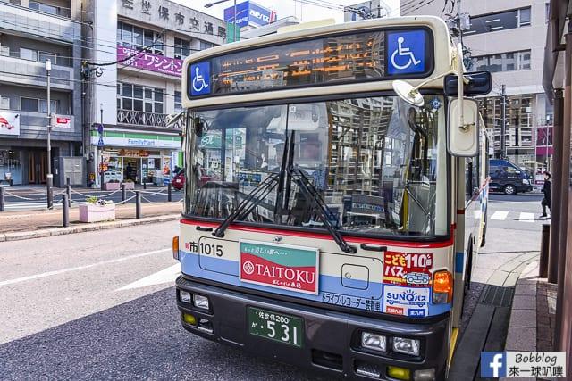 網站近期文章:佐世保市交通|西肥巴士、佐世保巴士、JR九州鐵路、松浦鐵道