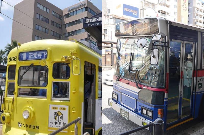 網站近期文章:長崎交通|長崎路面電車、長崎巴士、長崎縣營巴士、JR九州鐵路