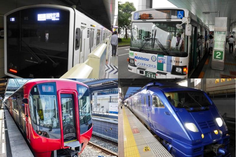 延伸閱讀:福岡交通|西鐵巴士、福岡市地下鐵、西鐵電車、JR九州鐵路