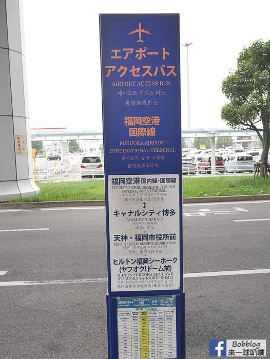 Fukuoka-22