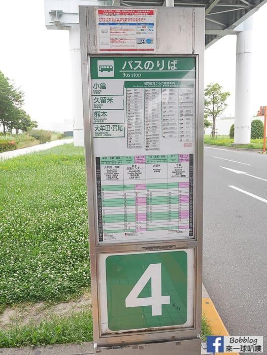 Fukuoka-23