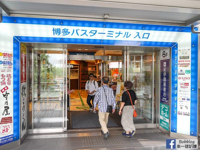 Fukuoka-station-11