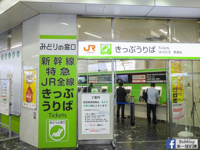 Fukuoka-station-14