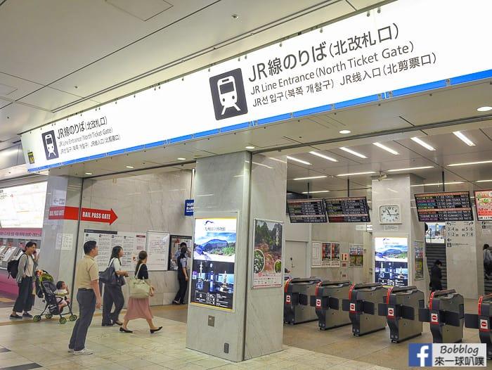 Fukuoka-station-37