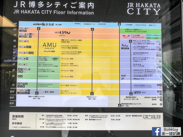 Fukuoka-station-45
