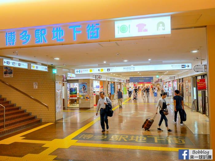 Fukuoka-station-53