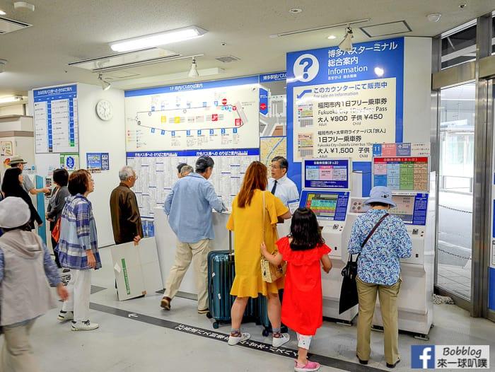 Fukuoka-station-6