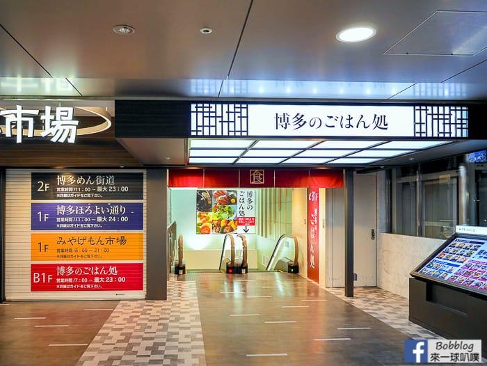 Fukuoka-station-63