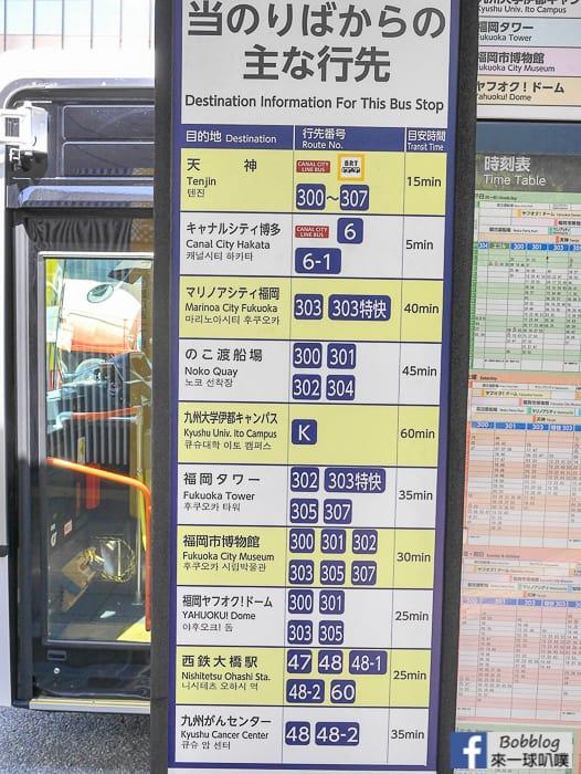 Fukuoka-station-66