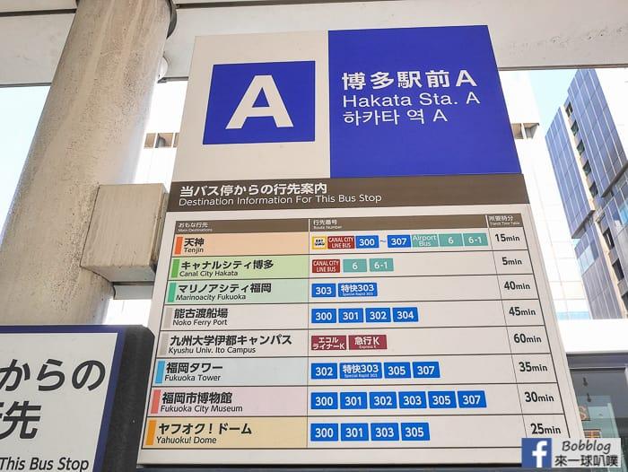 Fukuoka-station-67