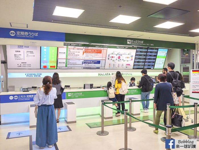 Fukuoka-station-9