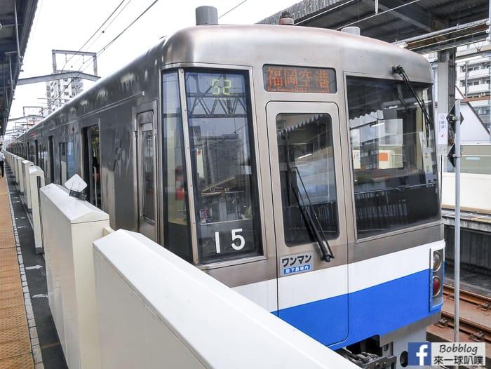 網站近期文章:福岡市區交通|福岡地鐵搭車方式、福岡地鐵交通票券