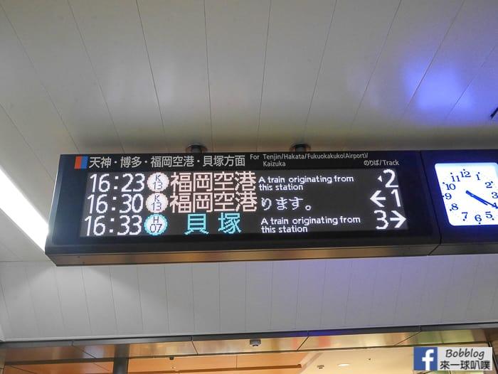 Fukuoka-subway-13