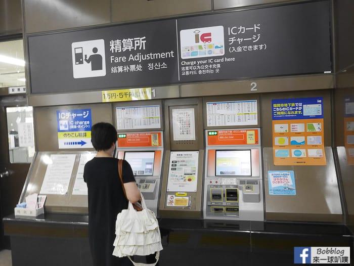 Fukuoka-subway-15
