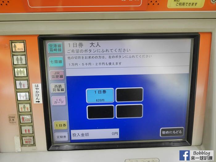 Fukuoka-subway-17