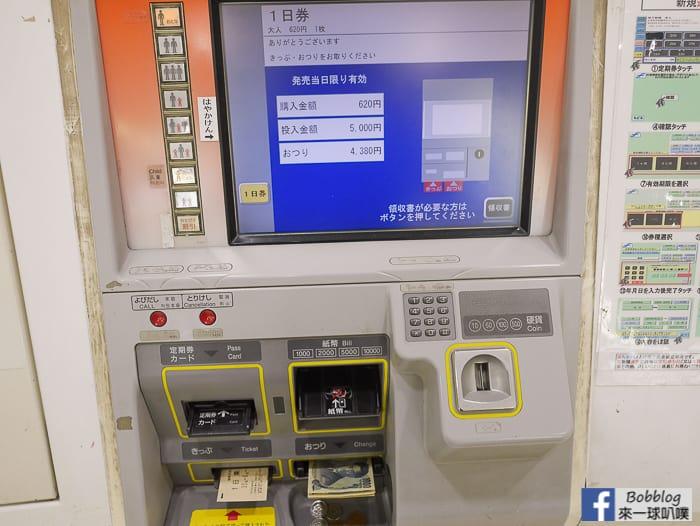 Fukuoka-subway-18