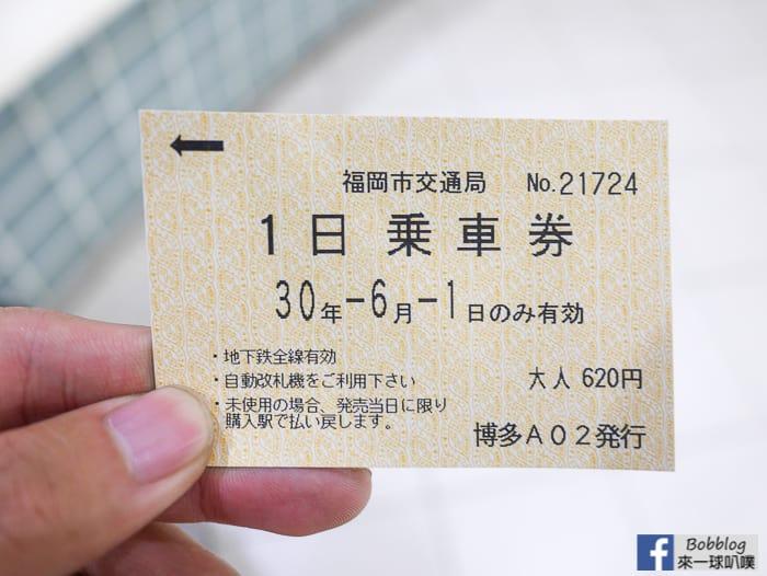 Fukuoka-subway-19