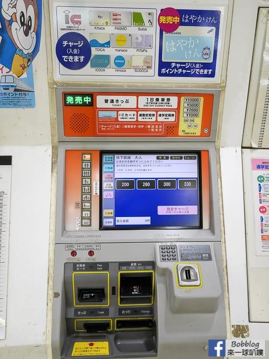 Fukuoka-subway-2