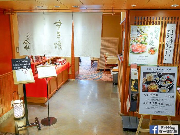 Fukuokafood-3