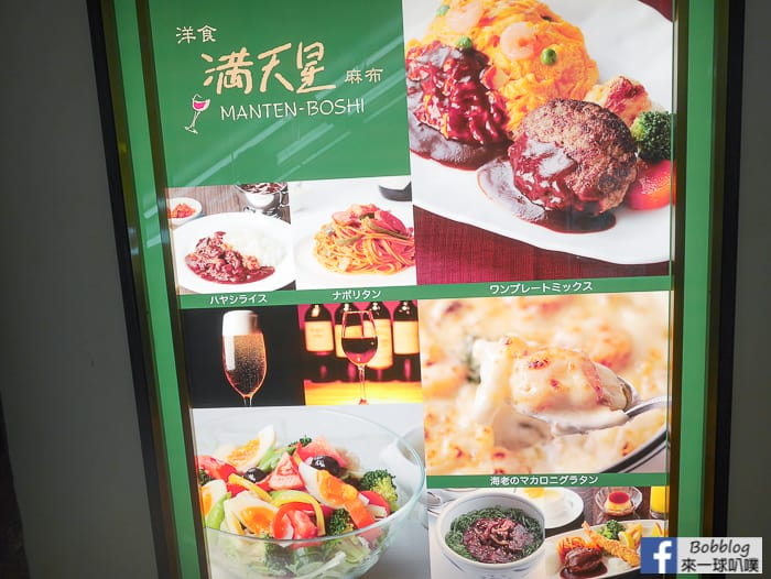 Fukuokafood-5