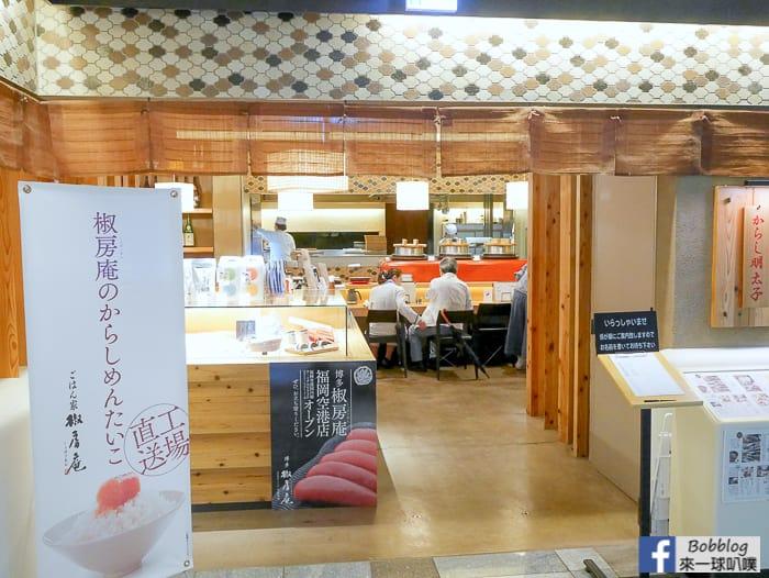 Fukuokafood-6