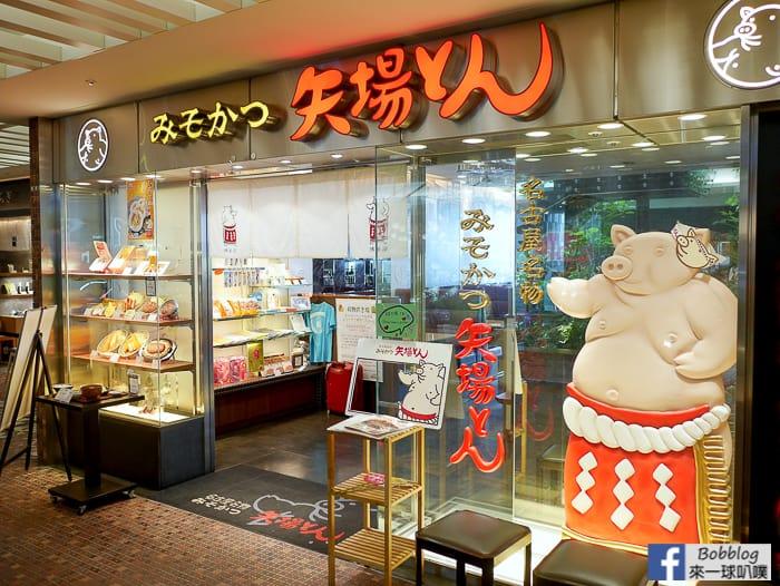 Fukuokafood-7
