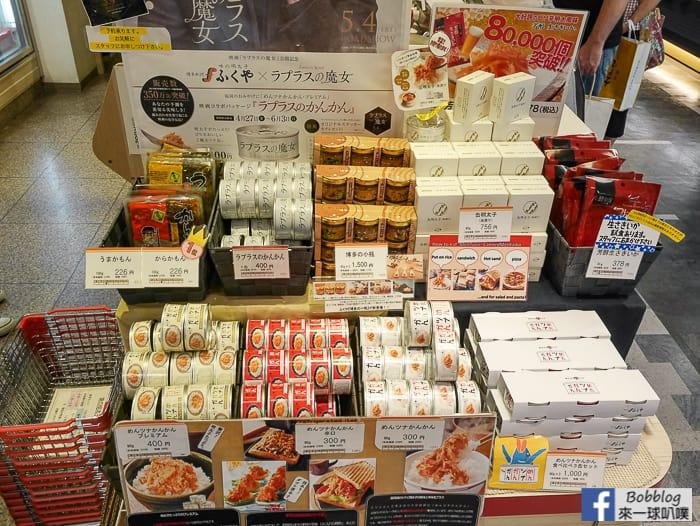 Fukuokafood8-10