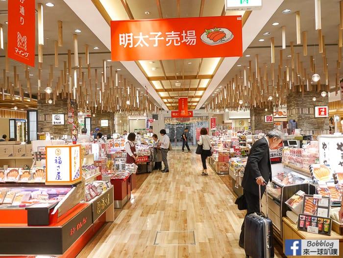 Fukuokafood8-11