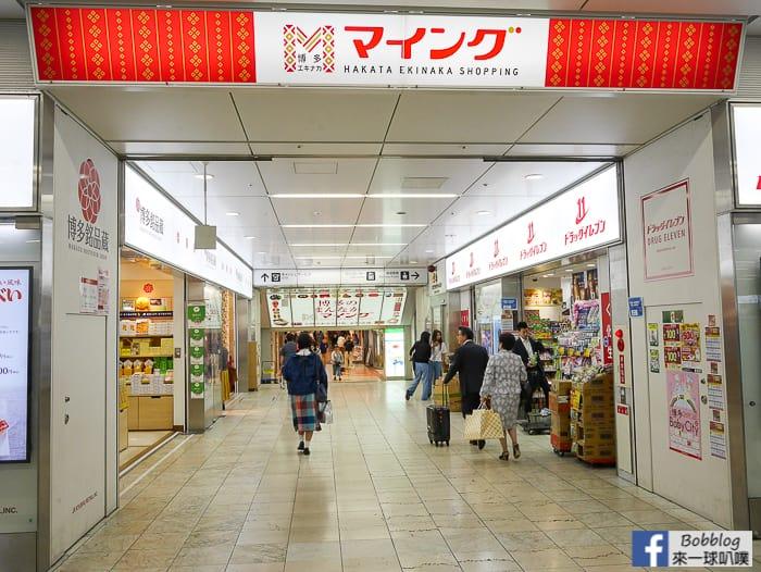 福岡博多車站設施、寄物櫃、巴士地鐵、博多車站美食