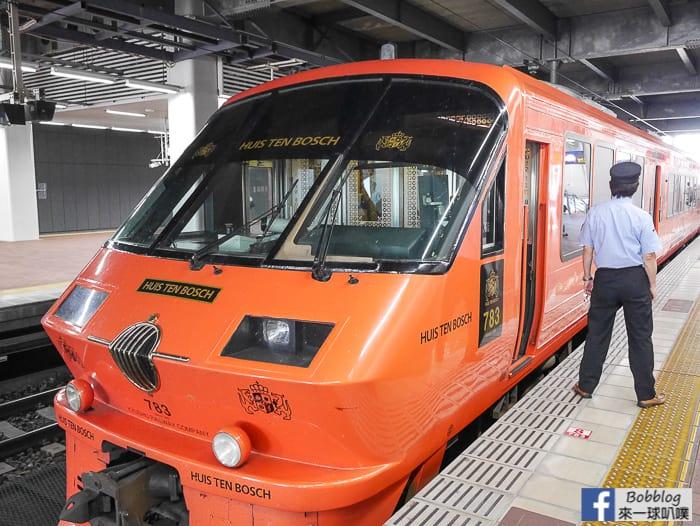 網站近期文章:福岡博多到豪斯登堡JR鐵路交通|JR九州鐵路特急列車豪斯登堡