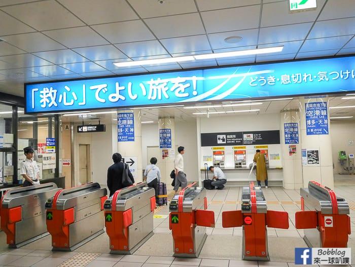 subway-7