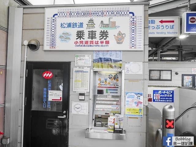 Matsuura-Railway-17