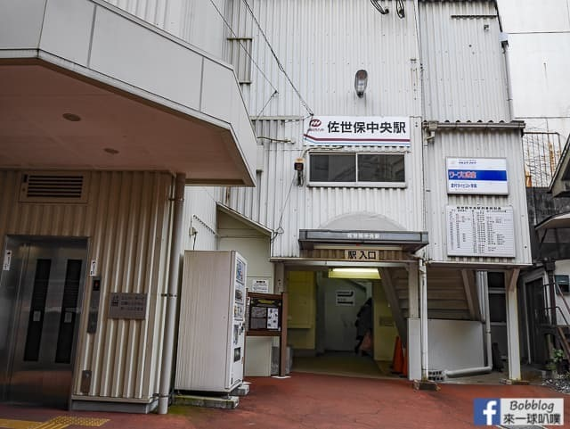 Matsuura-Railway-2