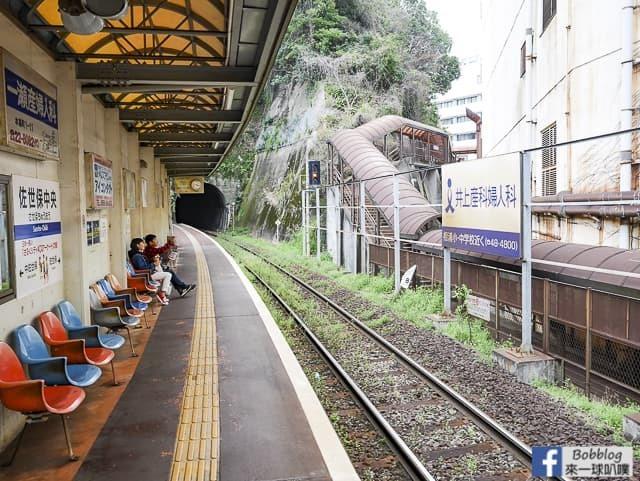 Matsuura-Railway-8
