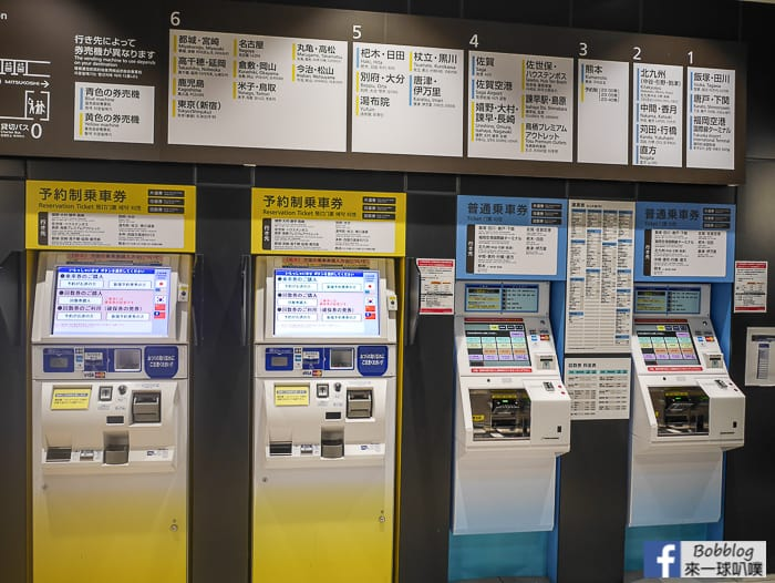 福岡市區交通|西鐵巴士搭車方式、西鐵巴士一日券整理