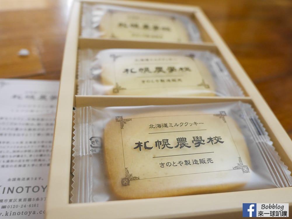 Sapporo-Agricultura-College-Hokkaido-Milk-Cookies_-6