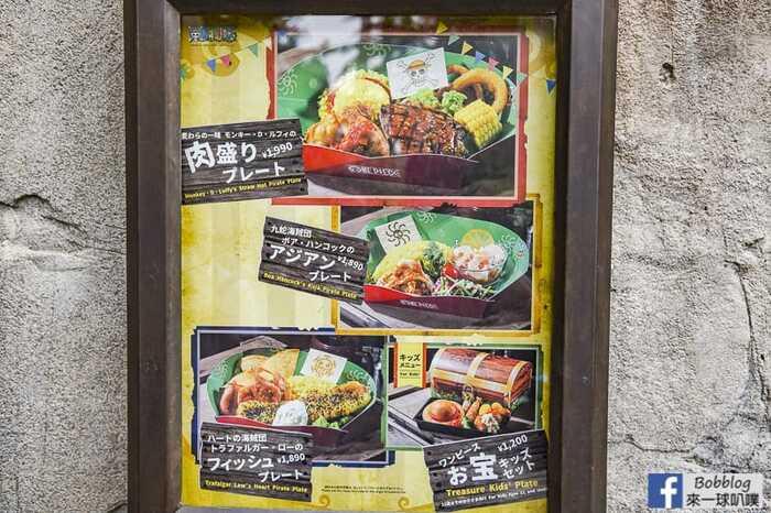 Universal-summer2019-onepiece-restaurant-24