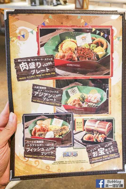 Universal-summer2019-onepiece-restaurant-3