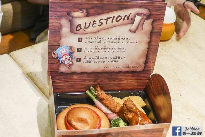 2019大阪環球影城夏季海賊王餐廳(海賊食堂用餐,海賊王香吉士餐廳)