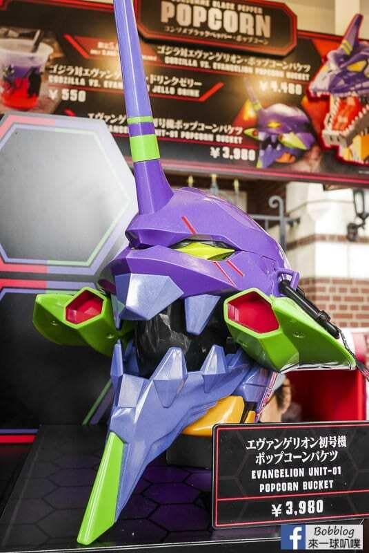 godzilla-X-Neon-Genesis-Evangelion-Popcorn-bucket-18