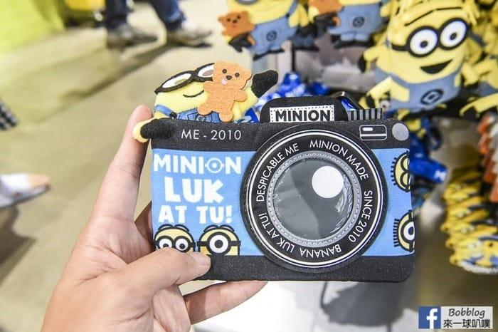 Usj-minon-36
