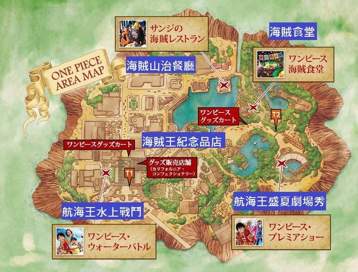 日本大阪環球影城地圖下載(含環球影城COOL JAPAN地圖) @來一球叭噗日本自助攻略