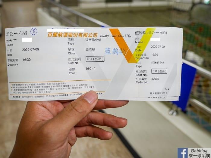 Penghu-boat-depart-7