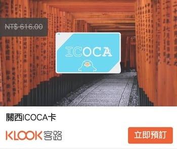 京都美食-Red Rock京都六角通り店(粉色烤牛肉蓋飯,牛排蓋飯)