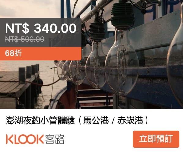 Klook255