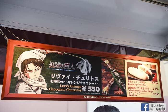 2019大阪環球影城進擊的巨人餐廳美食(調查兵團,里維兵長巧拿棒) @來一球叭噗日本自助攻略