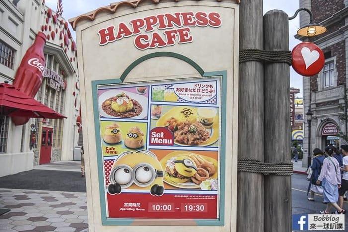 usj-minon-restaurant-3