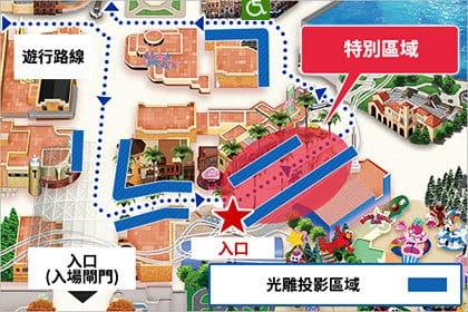 2020大阪環球影城表演秀攻略(必看遊行,表演秀時間)